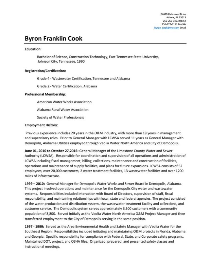 Byron Cook Resume